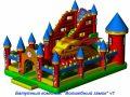 Батутный комплекс «Волшебный замок»
