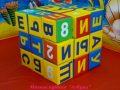 «Кубики-азбука»